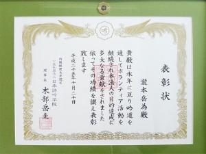 2014-02-21-01